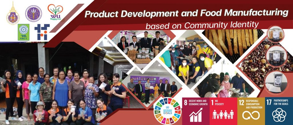 Product Development and Food Manufacturin based on Community Identity
