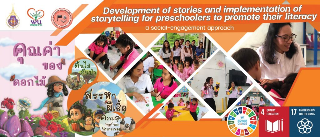 Development of stories and implementation of storytelling for preschoolers to promote their literacy: a social-engagement approach