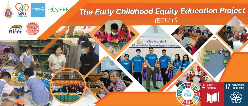 The Early Childhood Equity Education Project (ECEEP)
