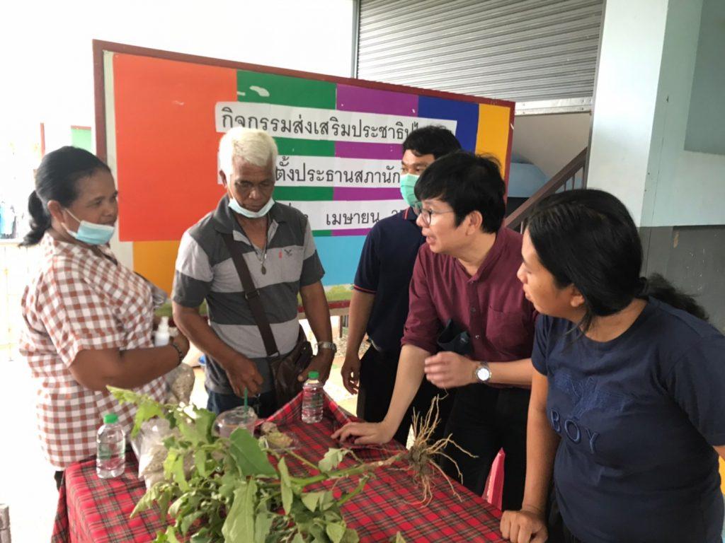 ยกระดับขีดความสามารถเกษตรกรในการผลิตและจัดการสินค้าชุมชน จังหวัดนครศรีธรรมราช ภายใต้โครงการมหาวิทยาลัยสู่ตำบล (U2T): มหาวิทยาลัยวลัยลักษณ์