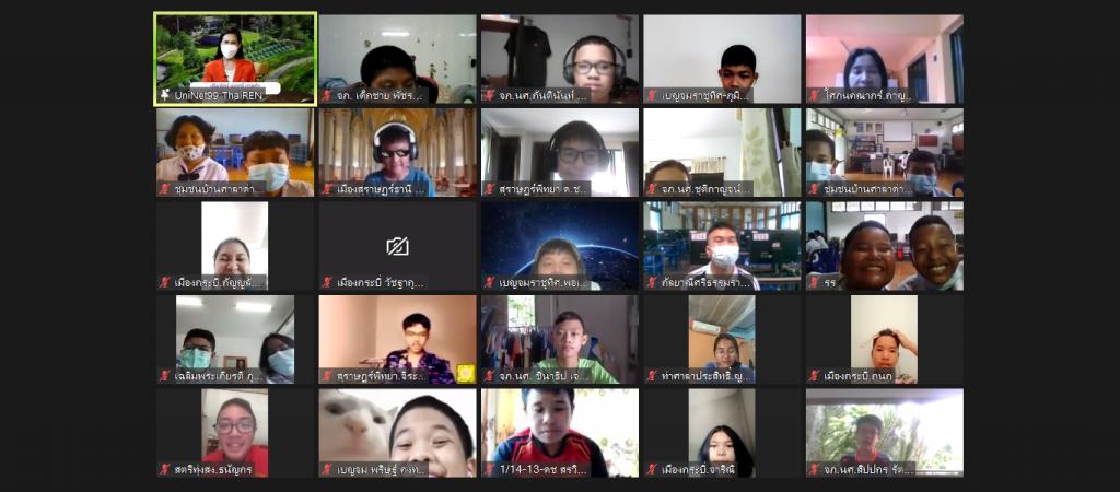 สำนักวิชาวิศวกรรมศาสตร์ฯ ร่วมกับศูนย์บริการวิชาการ จัดอบรมออนไลน์ โครงการค่ายนักอิเล็กทรอนิกส์รุ่นเยาว์ eCamp Next Gen